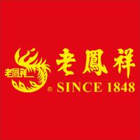 老凤祥珠宝都江堰专卖店